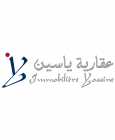 Violette Médical Center -  Immobilière Yassine